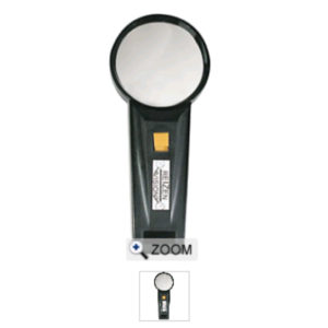 Magnifier – 2X Lighted